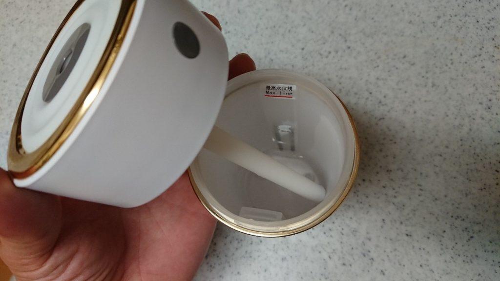 タンブラー型アロマディフューザー洗浄