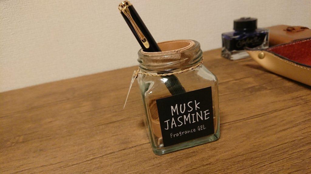 空き瓶ペン立て
