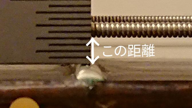 ギターのフレットと弦の高さの測り方
